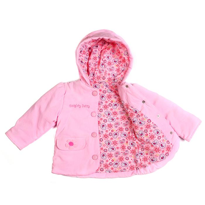 Дешевая Детская Одежда От Производителя С Доставкой