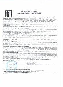 сертификаты 2015 (01)